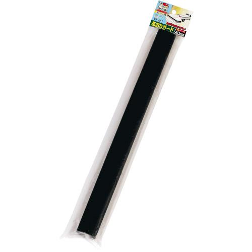 軽トラあおりガード(40cm)
