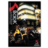 KITACO オールカタログ【 K-BOOK 】2014-2015 ver