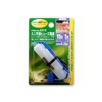 ミニ平型ヒューズ電源 15Aヒューズ交換用 青