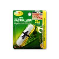 ミニ平型ヒューズ電源 20Aヒューズ交換用 黄