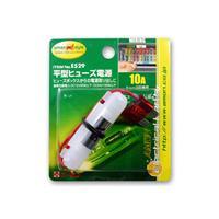 平型ヒューズ電源 10Aヒューズ交換用 赤