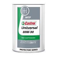Universal 80W-90 1L