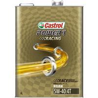 POWER 1 RACING 4T 5W-40 4L