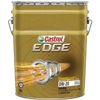 EDGE 0W-20 SN 20L