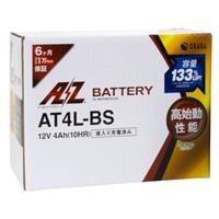 【1個売り】AT4L-BS (YT4L-BS 互換)(液入充電済)