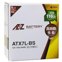 ATX7L-BS (YTX7L-BS 互換)(液入充電済)
