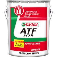 ATF タイプH 20L
