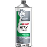 GEARBOX オイル MTX 10W-30 1L