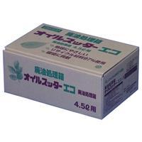 オイルスッタ—エコ 廃油処理箱 4.5L用