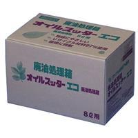 オイルスッタ—エコ 廃油処理箱 8L用