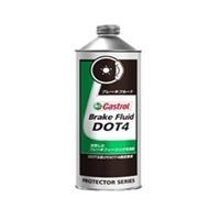 ブレーキフルード DOT4 0.5L
