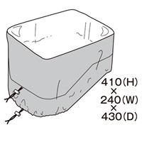 MP-263 レインカバー