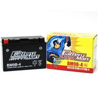 BM9B-4(GT9B-4 互換)(液入充電済み)