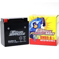 BMB9-B(YB9-B 互換)(液入充電済)