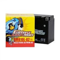 BMB10L-A2(YB10L-A2 互換)(液入充電済)