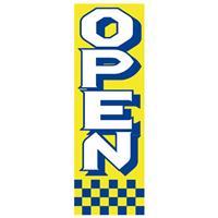 定番デザイン のぼり旗 OPEN(青)