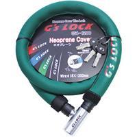 GS6-1200 G's LOCK グリーン