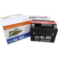 【1個売り】SV4L-BS (YT4L-BS 互換)