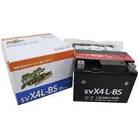 【1個売り】SVX4L-BS (YTX4L-BS、FTH4L-BS 互換)