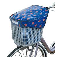 K2448 自転車前カゴフタ付バッグ