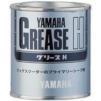 【純正部品】グリースH 150g