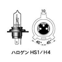 【1個売り】HS1 12V35/35W PK43T-38 C(クリア)