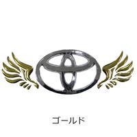 エンブレム ステッカー 3Dステッカーエンジェル/天使ノ羽 03 ゴールド