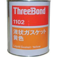 液状ガスケット TB1102 200g 黄色