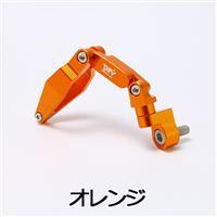 【受注生産品】汎用 フレキシブルケーブルガイド オレンジ
