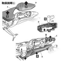 3Pシステム フィッティングキット MT-07(14-15)