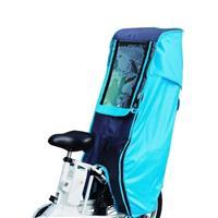 D-5RD 幼児座席用スイートレインカバー後用 ブルー
