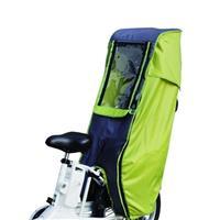 D-5RD 幼児座席用スイートレインカバー後用 グリーン