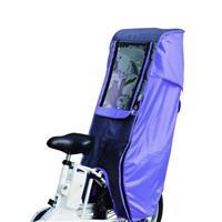 D-5RD 幼児座席用スイートレインカバー後用 パープル