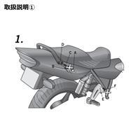 トップマスターフィッティングキット XJR1300(07-15)