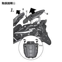 3Pシステム フィッティングキット タイガー800(11-17)