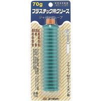 プラスチック用グリース 70g(ジャバラ)