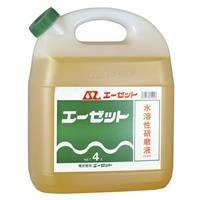 水溶性研磨液 4L