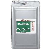 水溶性切削油 18L