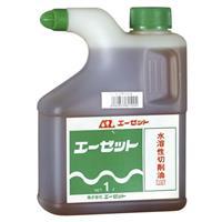 水溶性切削油 1L