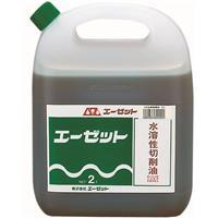 水溶性切削油 2L