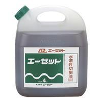 水溶性切削油 4L