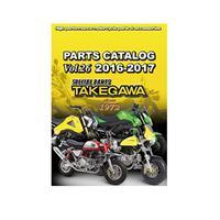 TAKEGAWA PARTS CATALOG 2016-2017 Ver.26
