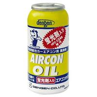 PAGオイル入り134aガス缶 蛍光剤入 50g