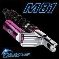 【受注生産品】M81 マージアーノ リヤサスペンション ピンク