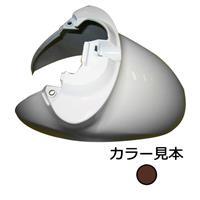 フロントフェンダー クレアスクーピー(AF55) チョコレートブラウン