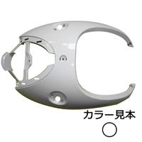 レッグシールド ビーノ(SA26/37J) ホワイトメタリック1(0233)