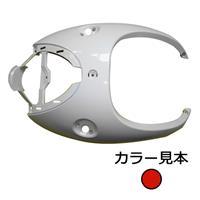 レッグシールド ビーノ(SA26/37J) ダークパープリッシュレッドカクテル3(0567)