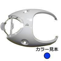 レッグシールド ビーノ(SA26/37J) ダークパープリッシュブルーメタリックB(0560)