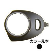 ヘッドライトカバー ビーノ(SA26/37J) ブラックメタリックX(0903)