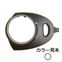 ヘッドライトカバー ビーノ(SA26/37J) ホワイトメタリック1(0233)
